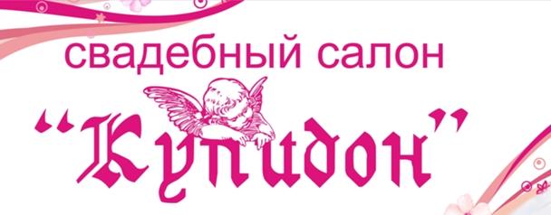 Заказать футболку с надписью через интернет екатеринбург